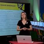 В новгородском кванториуме начались съемки образовательного проекта Уроков.нет