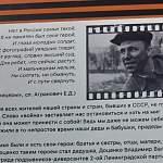 Боровичские поисковики издали уникальные воспоминания советского партизана