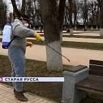 Улицы Старой Руссы начали мыть специальным дезинфицирующим раствором