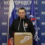 Андрей Никитин рассказал о новом проекте «Единой России» #довЕРие
