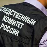 Маловишерский бизнесмен отправится под суд за недоплату 45 млн рублей налогов