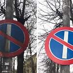 В Великом Новгороде подрядчик помыл дорожные знаки бесплатно