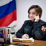Росгвардия ответит на вопросы новгородцев об оружии и госуслугах