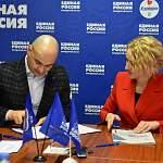 Волонтерский центр заключил соглашения с ведущими деловыми объединениями Новгородской области
