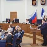 Андрей Никитин выступил с отчётом об итогах социально-экономического развития региона и задачах на 2020 год