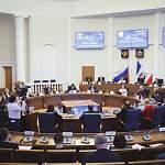 Что стало главным в Стратегии развития Новгородской области?