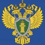 Генпрокуратура РФ обратилась в Роскомнадзор по фейковому ролику о новгородце с коронавирусной инфекцией