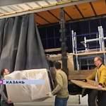 В Новгородскую область едет учебное оборудование на 200 миллионов рублей
