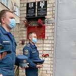 Сегодня новгородские спасатели отдают дань памяти товарищам, погибшим при исполнении служебного долга