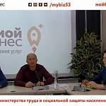 У Евгения Богданова сегодня выдался эмоциональный прямой эфир с предпринимателями