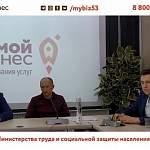 Мэр Великого Новгорода: в некоторых продуктовых магазинах кассиры работают без средств защиты