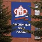 Майские пенсии новгородцы получат раньше