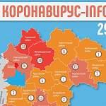 Опубликованы данные по распределению новых случаев COVID-19 в районах Новгородской области