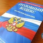 За отказ самоизолироваться житель Малой Вишеры заплатит 15 000 рублей