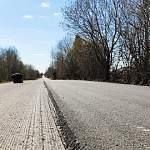 Губернатор Новгородской области оценил ремонт железнодорожного техникума и 45-километровой дороги
