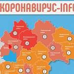 Шестой жертвой COVID-19 в Новгородской области стала 74-летняя жительница Маловишерского района