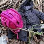 Новгородская полиция прокомментировала тревожную находку в лесополосе