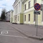 Фотофакт: в центре Великого Новгорода появилась парковка Шрёдингера*