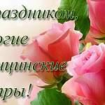 Губернатор Андрей Никитин поздравил медицинских сестёр с профессиональным праздником