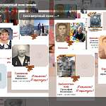 Новгородские ветераны прокомментировали выходку хакеров-неонацистов против «Бессмертного полка»