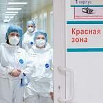 Статистика по коронавирусу в России на утро 18 мая:снижение заболеваемости продолжается