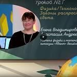 На Новгородском телевидении «Квант» расскажет о том, как распространяется свет
