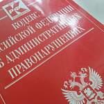 Новгородский пансионат оштрафован на 200 000 рублей за угрозу распространения коронавируса