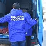 За два месяца работы волонтерских центров в России помощь получили более 1,5 млн человек