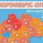 В Новгородской области коронавирус пришел в последний район, где ранее он не регистрировался