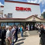 Следственный комитет и прокуратура проверяют ситуацию на новгородской «Деке»