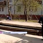Бетонные плиты в Сольцах вернулись на место, но разбирательство продолжается