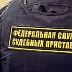 Возможность ареста машины сподвигла должника из Волота заплатить 180 000 рублей