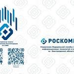 Карточки: рекомендации Роскомнадзора по безопасной работе в интернете