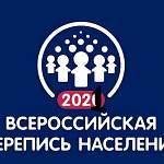 Главные новости о коронавирусе 29 июня: названы сроки проведения всероссийской переписи населения
