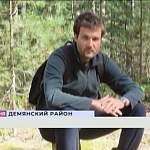 В Демянском районе пропал москвич. Поиск ведётся уже пятые сутки
