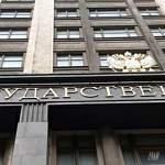 Принято 312 законов: фракции Госдумы подвели итоги весенней сессии