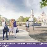 Четыре города Новгородской области победили во всероссийском конкурсе и смогут реализовать свои проекты благоустройства