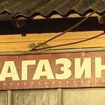 Магазин в любытинской деревне так понравился местному вору, что он решил ограбить его дважды