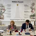 ФМБА России и Новгородская область подписали соглашение о сотрудничестве