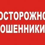 Новгородец решил подзаработать на валютной бирже и потерял 700 тысяч рублей