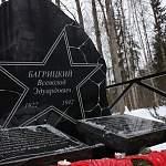 Могила погибшего под Новгородом поэта Всеволода Багрицкого признана воинским захоронением