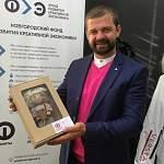 Мальчик Онфимка стал экспонатом выставки достижений креативной экономики Новгородской области