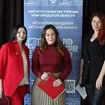 Сотрудничество Новгородской области с соседними регионами в сфере туризма закреплено соглашением