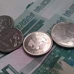 С 1 октября в России вырастут зарплаты бюджетников
