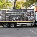В Великий Новгород прибудут участники автопробега, посвященного 75-летию Победы. Они привезут выставку