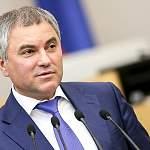 Вячеслав Володин: за неделю восемь депутатов Госдумы госпитализированы с диагнозом COVID-19