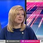 Евгения Серебрякова анонсировала появление в Новгородской области уникальных образовательных направлений