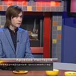 Самый юный гроссмейстер России развеял распространённый миф о шахматах