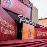 Стала известна дата открытия кинофестиваля «Вече»