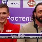 Михаил Коляда сделал заявление об Илье Авербухе после победы на этапе Гран-при в Москве